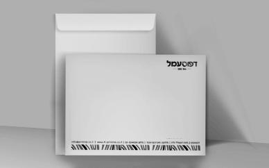 מעטפות בצבע אחד (24X34)