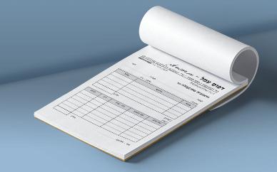 חשבונית מס/קבלה