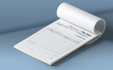 פנקסי תעודות משלוח