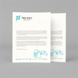 נייר מכתבים A4 - צבעוני
