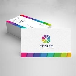 כרטיסי ביקור